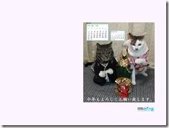 201101-fuu_haru-1024_768