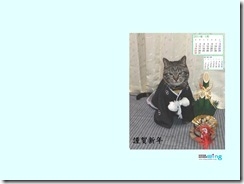 201101-haru-1024_768