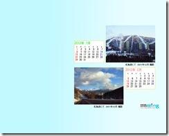 201201-fukei-1280_1024