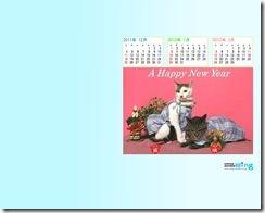 201201_newyear-fuu_haru-1280_1024