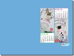 201203-fuu-1024_768