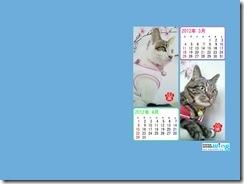 201203-fuu_haru-1024_768