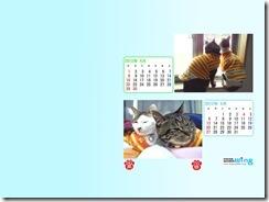 201204-fuu_haru-1024_768