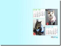 201210-fuu_haru-1024_768