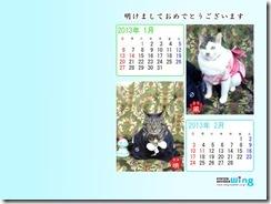 201301_fuu_haru_1-1024_768
