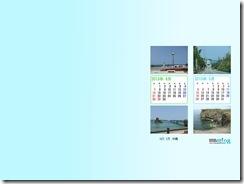 201304_okinawa-1024_768
