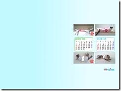 201307_fuu_haru2-1024_768